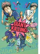 GIANT KILLING(34)