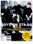 別冊CD&DLでーた BOYS ON STAGE vol.5(エンターブレインムック)