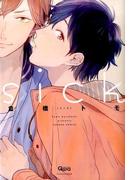 sick (バンブーコミックス)