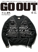 OUTDOOR STYLE GO OUT 2015年4月号 Vol.66(GO OUT)