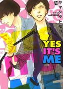 YES IT'S ME(マーブルコミックス)