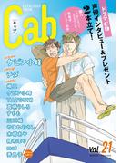 Cab VOL.21(マーブルコミックス)
