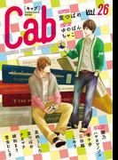 Cab VOL.26(マーブルコミックス)