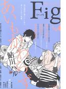 Fig vol.4(マーブルコミックス)