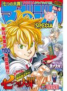 マガジンSPECIAL 2015年No.4 [2015年3月20日発売]