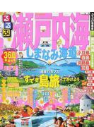 るるぶ瀬戸内海しまなみ海道 2015
