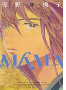 MAMA 4巻(バンチコミックス)
