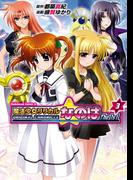 ORIGINAL CHRONICLE 魔法少女リリカルなのは The 1st(3)(角川コミックス・エース)