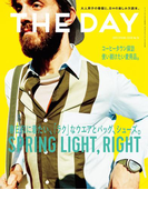 THE DAY No.10 2015 Spring Issue(サンエイムック)