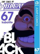 BLEACH モノクロ版 67(ジャンプコミックスDIGITAL)