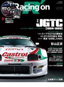 Racing on No.476(Racing on)