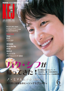 KEJ (コリア エンタテインメント ジャーナル) 2015年6月号