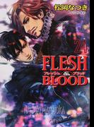 FLESH&BLOOD 24