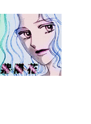 秘密の体験コミック 紫陽花(2)