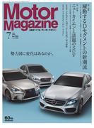 Motor Magazine 2015年7月号/No.720