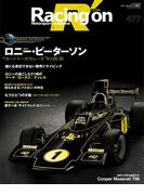 Racing on No.477(Racing on)