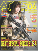 月刊アームズマガジン2015年6月号(月刊アームズマガジン)