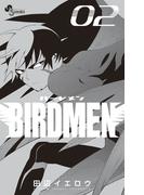 BIRDMEN 2(少年サンデーコミックス)