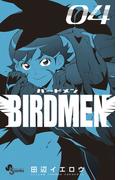 BIRDMEN 4(少年サンデーコミックス)