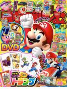てれびげーむマガジン 2014 May(エンターブレインムック)