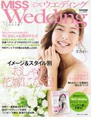 MISS ウエディング 2015年秋冬号(MISS Wedding)