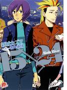 15×24 link five ロジカルなソウル/ソウルフルなロジック(集英社スーパーダッシュ文庫)