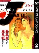J THE OUTLAWYER 2(ヤングジャンプコミックスDIGITAL)