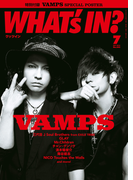 WHAT's IN? 2015年7月号(WHAT's IN?)