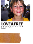 LOVE&FREE―世界の路上に落ちていた言葉