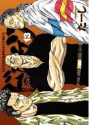 ドンケツ (13)(YKコミックス)