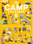 GO OUT特別編集 THE CAMP STYLE BOOK Vol.6(GO OUT)