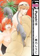 Punch↑(3)(ビーボーイコミックス)