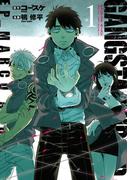 GANGSTA:CURSED.EP_MARCO ADRIANO 1巻(バンチコミックス)