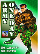 ONE DAY ARMY (3)