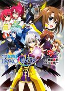 魔法少女リリカルなのはINNOCENTS(2)(角川コミックス・エース)