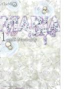 【全1-4セット】MARIA(魔法のiらんど)