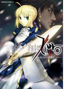 【全1-12セット】Fate/Zero(角川コミックス・エース)
