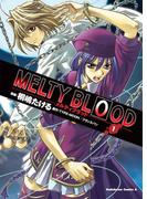 【1-5セット】MELTY BLOOD(角川コミックス・エース)