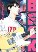 【21-25セット】BECK