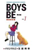 【1-5セット】BOYS BE・・・