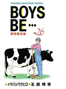 【26-30セット】BOYS BE・・・