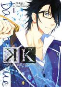 【全1-2セット】K ―デイズ・オブ・ブルー―