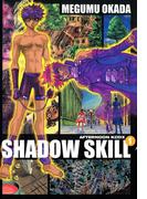 【全1-11セット】SHADOW SKILL