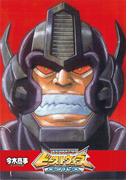 ビーストウォーズメタルス 超生命体トランスフォーマー(ヒーローXコミックス)