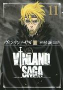 【11-15セット】ヴィンランド・サガ