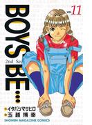 【11-15セット】BOYS BE…2nd Season