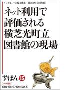 【全1-9セット】ず・ぼん15
