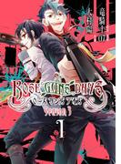 【全1-3セット】ROSE GUNS DAYS Season3(ガンガンコミックスONLINE)