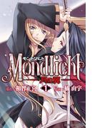 【全1-5セット】モントリヒト~月の翼~(CR comics)