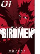 【全1-8セット】BIRDMEN(少年サンデーコミックス)